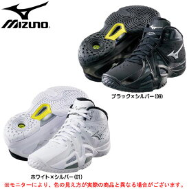 MIZUNO(ミズノ)ウエーブリアル バーサ(W1GA1410)(バスケットボール/バスケシューズ/バッシュ/靴/スポーツ/シューズ/一般用/男性用/メンズ)