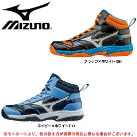 MIZUNO(ミズノ)ルーキーBB4(W1GC1770)(バスケットボール/ワイド/ミニバス/バッシュ/シューズ/靴/ジュニア)