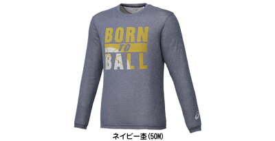 ASICS(アシックス)長袖プリントTシャツ(XB6566)(バスケットボール/スポーツ/トレーニング/ウェア/カジュアル/吸水速乾/男性用/メンズ)
