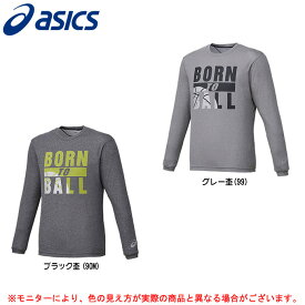 ASICS(アシックス)長袖 プリントTシャツ(XB6566)(バスケットボール/スポーツ/トレーニング/ウェア/カジュアル/吸水速乾/男性用/メンズ)