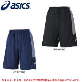 ASICS(アシックス)プラパン(XB7582)(バスケットボール/トレーニング/ハーフパンツ/練習/プラクティスパンツ/男性用/メンズ)