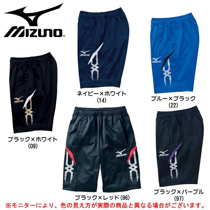 MIZUNO(ミズノ)Jr ウォームアップハーフパンツ(32JD4411)(スポーツ/ジャージ/トレーニング/吸汗速乾/短パン/女性用/レディース)