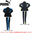 PUMA(プーマ)トレーニングスーツ ジャケット 上下セット(834962)(スポーツ/トレーニング/ジャージ/子供用/ジュニア/キッズ)