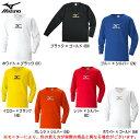 MIZUNO(ミズノ)Jr 長袖 インナーシャツ(P2MA6642)(サッカー/フットボール/アンダーシャツ/トレーニング/スポーツ…