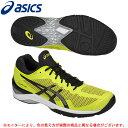 ASICS(アシックス)COURT FF コートFF(E700N)(テニス/オールコート用/テニスシューズ/男性用/メンズ)