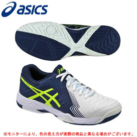 ASICS(アシックス)GEL-GAME 6 ゲルゲーム6(TLL789)(テニス/オールコート用/テニスシューズ/男性用/メンズ)