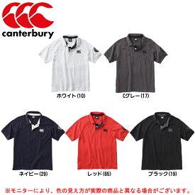 Canterbury(カンタベリー)S/S ラガーポロ(RA38116)(ラグビー/ラガー/スポーツ/トレーニング/ポロシャツ/カジュアル/半袖/男性用/メンズ)