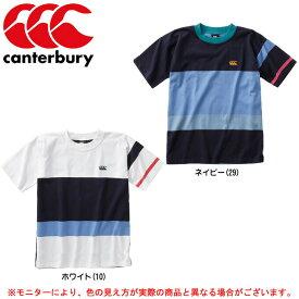 Canterbury(カンタベリー)S/S ライトアグリークルージャージ(RA38154)(ラグビー/スポーツ/トレーニング/プラシャツ/カジュアル/半袖/男性用/メンズ)
