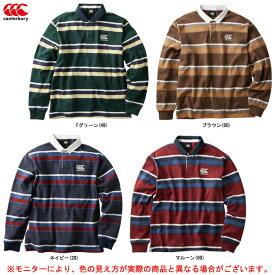 Canterbury(カンタベリー)ロングスリーブ ラガーシャツ(RA40583)(スポーツ/ラグビー/カジュアル/ウェア/長袖/ラガーシャツ/ロングスリーブ/男性用/メンズ)