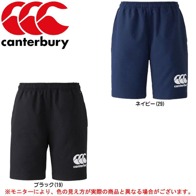Canterbury(カンタベリー)プラクティスロングショーツ ハーフパンツ(RG27014)(ラグビー/スポーツ/ハーフパンツ/男性用/メンズ)