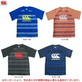 Canterbury(カンタベリー)トレーニングTシャツ(RG39509)(ラグビー/ラガー/スポーツ/トレーニング/Tシャツ/吸汗速乾/半袖/男性用/メンズ)