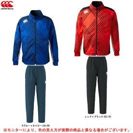Canterbury(カンタベリー)プラクティスジャケット パンツ 上下セット(RG70008P/RG10137)(ラグビー/スポーツ/トレーニング/撥水/セットアップ/ウエア/男性用/メンズ)
