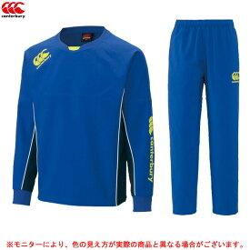 Canterbury(カンタベリー)プラクティスシャツ パンツ 上下セット(ビッグサイズ)(RG79511B/RG19511B)(ラグビー/ラガー/トレーニング/ウェア/スポーツ/大きいサイズ/長袖/男性用/メンズ)