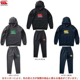Canterbury(カンタベリー)トレーニングスウェットジャケット パンツ 上下セット(RGJ40519/RGJ10520)(ラグビー/ラガー/セットアップ/スポーツ/トレーニング/フードあり/パーカー/長袖/ウェア/子供用/キッズ/ジュニア)