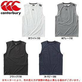 Canterbury(カンタベリー)スリーブレス パフォーマンスシャツ(RP38023)(ラグビー/スポーツ/プラシャツ/ノースリーブ/男性用/メンズ)