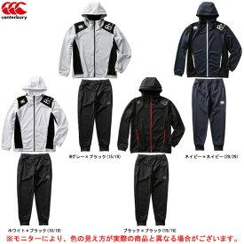 Canterbury(カンタベリー)トレーニング スウェットジャケット パンツ 上下セット(RP40024/RP10025)(ラグビー/スポーツ/トレーニング/カジュアル/ウェア/フードあり/セットアップ/男性用/メンズ)