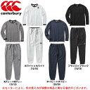 Canterbury(カンタベリー)ロングスリーブ パフォーマンス スウェットシャツ パンツ 上下セット(RP48026/RP18027)…