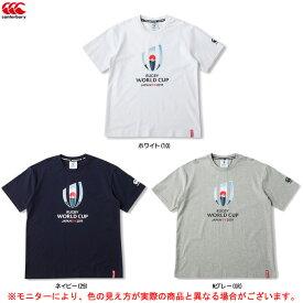 Canterbury(カンタベリー)RWC2019 TEE(VWD39400)(ラグビー/ラガー/スポーツ/トレーニング/Tシャツ/半袖/男性用/メンズ)