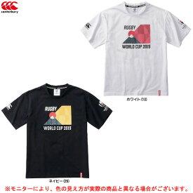 Canterbury(カンタベリー)RWC2019 TEE(VWD39422)(ラグビー/ワールドカップ2019/ラガー/スポーツ/トレーニング/Tシャツ/半袖/男性用/メンズ)
