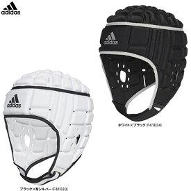 adidas(アディダス)ヘッドガード(WE614)(ラグビー/ラガー/ヘッドギア/ヘッドキャップ/ヘッキャ/IRB公認/防具/一般用)