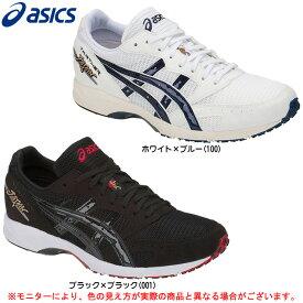 ASICS(アシックス)ターサー ジャパン TARTHER JAPAN(1013A007)(ランニング/ジョギング/トレーニング/スポーツ/マラソン/シューズ/靴/男性用/メンズ)