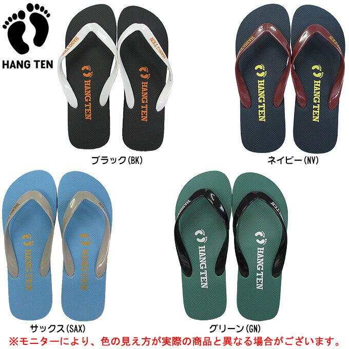 HANGTEN(ハンテン)ビーチ サンダル(425375)(マリンスポーツ/海水浴/プール/レジャー/ビーサン/男性用/メンズ)