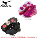 MIZUNO(ミズノ)ウエーブダイバース DE(K1GF1474)(ダンス/フィットネス/シューズ/男性用/メンズ/女性用/レディース/一般用)