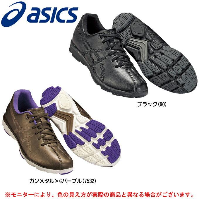 ASICS(アシックス)ハダシファイン 745(W)(TDW745)(ウォーキング/ウォーキングシューズ/軽量/シューズ/靴/女性用/レディース)