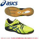 ASICS(アシックス)デスタッキ 6J(TST216)(フットサル/フットサルシューズ/屋内用/カンガルー革/男女兼用サイズ/ユニセックス)