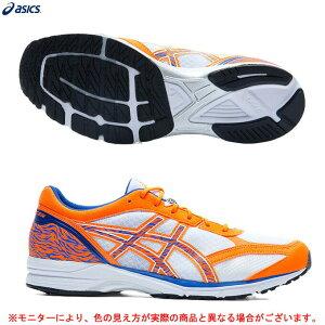 ASICS(アシックス)ヒートレーサー ワイド HEATRACER WIDE(1011A699)(ランニング/ジョギング/トレーニング/スポーツ/マラソン/シューズ/靴/男性用/メンズ)