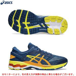 ASICS(アシックス)ゲルカヤノ26 GEL-KAYANO 26(1011A712)(ランニング/ジョギング/トレーニング/スポーツ/マラソン/シューズ/靴/男性用/メンズ)