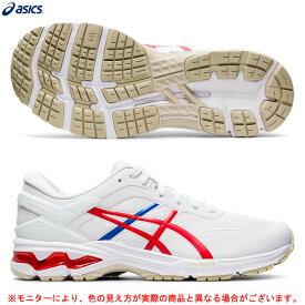 ASICS(アシックス)ゲルカヤノ26 GEL-KAYANO 26(1011A771)(ランニング/ジョギング/トレーニング/スポーツ/マラソン/シューズ/靴/男性用/メンズ)