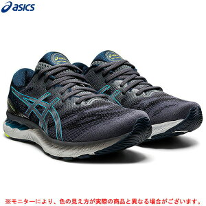 ASICS(アシックス)GEL-NIMBUS 23 ゲルニンバス 23 EXTRA WIDE(1011B005)(スポーツ/ランニング/ジョギング/マラソン/ランニングシューズ/シューズ/トレーニング/男性用/メンズ)
