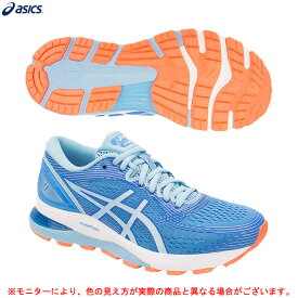 ASICS(アシックス)ゲルニンバス21 ワイド(1012A155)(ランニング/幅広/ジョギング/マラソン/ランニングシューズ/シューズ/トレーニング/女性用/レディース)