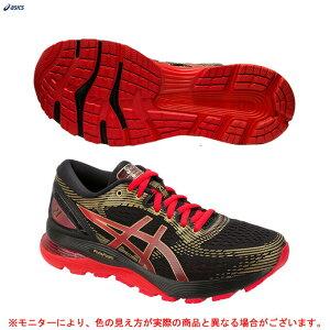 ASICS(アシックス)GEL-NIMBUS 21 ゲルニンバス 21(1012A235)(ランニングシューズ/マラソン/ジョギング/トレーニング/スニーカー/靴/女性用/レディース)