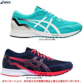 ASICS(アシックス)ターサーエッジ(1012A463)(ランニング/ジョギング/マラソン/ランニングシューズ/シューズ/トレーニング/女性用/レディース)
