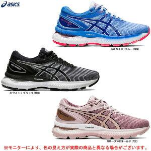 ASICS(アシックス)GEL-NIMBUS 22 ゲルニンバス 22(1012A587)(ランニング/ジョギング/マラソン/ランニングシューズ/シューズ/トレーニング/女性用/レディース)