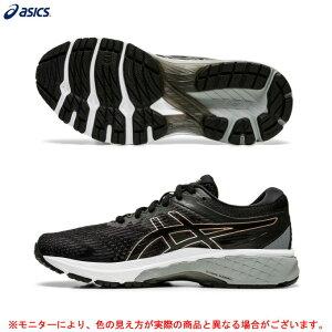 ASICS(アシックス)GT-2000 8 ランニングシューズ(1012A592)(ランニング/ジョギング/マラソン/トレーニング/陸上/スタビリティモデル/ワイド/スニーカー/靴/女性用/レディース)