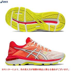 ASICS(アシックス)GT-2000 7(1012A610)(ランニング/ジョギング/マラソン/ランニングシューズ/シューズ/トレーニング/女性用/レディース)