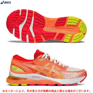 ASICS(アシックス)GEL-NIMBUS 21 ゲル ニンバス 21(1012A611)(ランニング/ジョギング/マラソン/ランニングシューズ/シューズ/トレーニング/女性用/レディース)
