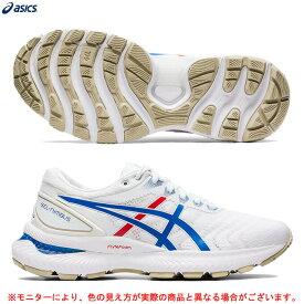 ASICS(アシックス)GEL-NIMBUS 22 ゲルニンバス 22(1012A665)(ランニング/ジョギング/マラソン/ランニングシューズ/シューズ/トレーニング/女性用/レディース)