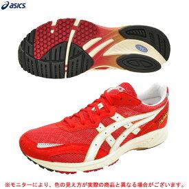 ASICS(アシックス)フリークスジャパン FREAKS JAPAN(1013A052)(ランニングシューズ/マラソン/レーシング/男女兼用/ユニセックス)