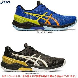 ASICS(アシックス)スカイ エリート SKY ELITE FF(1051A031)(バレーボール/バレーシューズ/屋内シューズ/靴/男性用/メンズ)