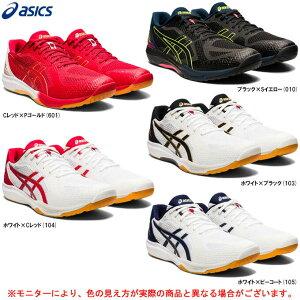 ASICS(アシックス)ROTE JAPAN LYTE FF 2 ローテジャパンライトFF2(1053A028)(バレーボール/バレーシューズ/屋内シューズ/ローカット/靴/男女兼用サイズ展開/ユニセックス)
