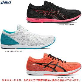 ASICS(アシックス)SORTIEMAGIC LT2 ソーティマジック LT2(1093A093)(スポーツ/ランニングシューズ/マラソン/駅伝/レーシング/靴/男女兼用/ユニセックス)