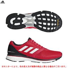 adidas(アディダス)adizero japan boost 4(B37308)(ランニングシューズ/マラソン/ジョギング/トレーニング/スニーカー/靴/男性用/メンズ)