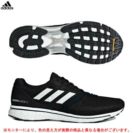 adidas(アディダス)adizero Japan 4 m(B37312)(ランニングシューズ/マラソン/ジョギング/トレーニング/スニーカー/靴/男性用/メンズ)