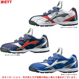 ZETT(ゼット)ラフィエットBG(BSR8805G)(野球/ベースボール/ソフトボール/アップシューズ/トレーニングシューズ/トレシュー/靴/3E相当/一般用)