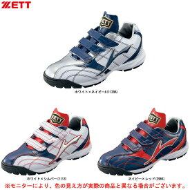 ZETT(ゼット)ラフィエット BG(BSR8893G)(野球/ベースボール/アップシューズ/トレーニングシューズ/靴/3E相当/一般用)