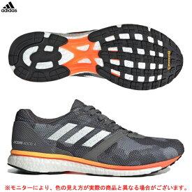 adidas(アディダス)adizero Japan 4 m (EF1462)(ランニングシューズ/マラソン/ジョギング/トレーニング/スニーカー/靴/男性用/メンズ)